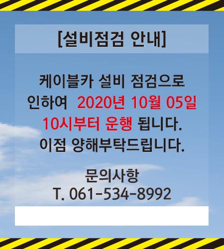 17afe86e802627c3b7cd7c688eca47e2_1601274504_4944.jpg