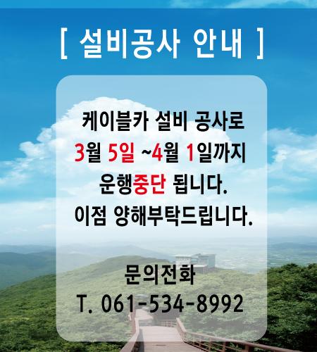 889c9c7d351529386963d7e872b2eaf2_1614213950_0996.jpg